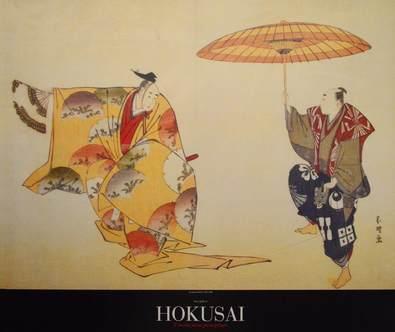 Katsushika Hokusai La Luna di Taro
