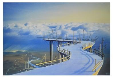 Hans Werner Sahm Highway