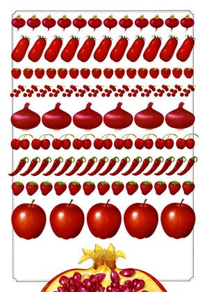 Nicht bekannt 2er Set 'Rote Gemuese & Obst' + 'Gelbe Gemuese & Obst'