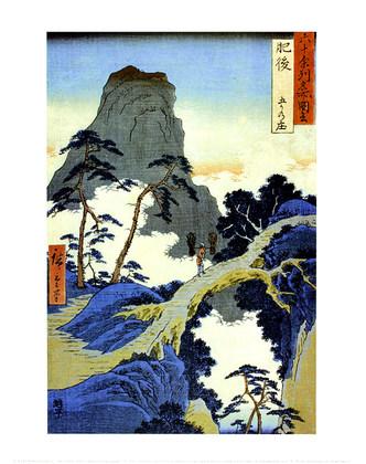 Utagawa Hiroshige Go-Kanosho, Higo Province