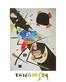 Wassily Kandinsky zwei schwarze Flecken