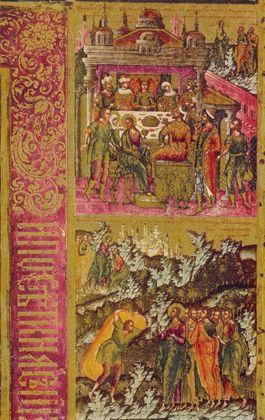 Ikone Russisch Szenen aus dem Neuen Testament