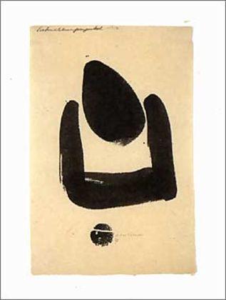 Julius Bissier 37 Befruchtungssymbol I (Cista) 1937