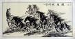 Jian Liang Gu China 8 Pferde springend