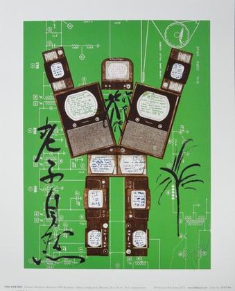 Nam June Paik Evolution, Revolution, Resolution 1989 (Rousseau)