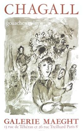 Marc Chagall Gouaches et lavis