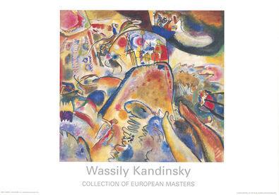 Wassily Kandinsky Kleine Freuden