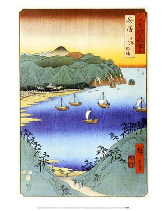 Utagawa Hiroshige The Small Port and Inlet at Awa, 1856