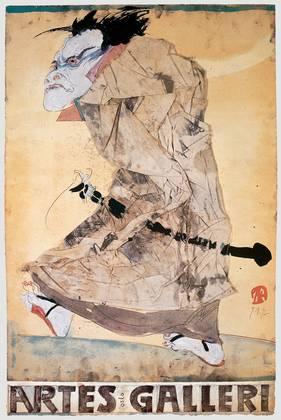 Horst Janssen Artes Galleri - Samurai