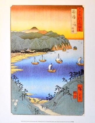 Utagawa Hiroshige Small Port