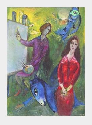 Marc Chagall Der Kuenstler und sein Modell Lichtdruck