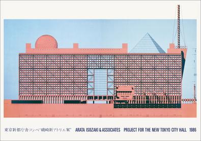 Arata Isozaki New Tokyo City Hall, 1986