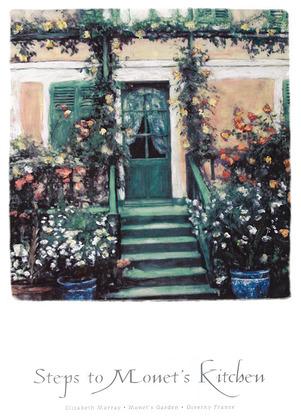 Elizabeth Murray Steps to Monet's Kitchen