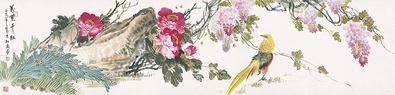 Songtao Gao Glueckliche Kindertage III