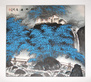 Gu jian liang china holzbruecke und blaue blumen medium